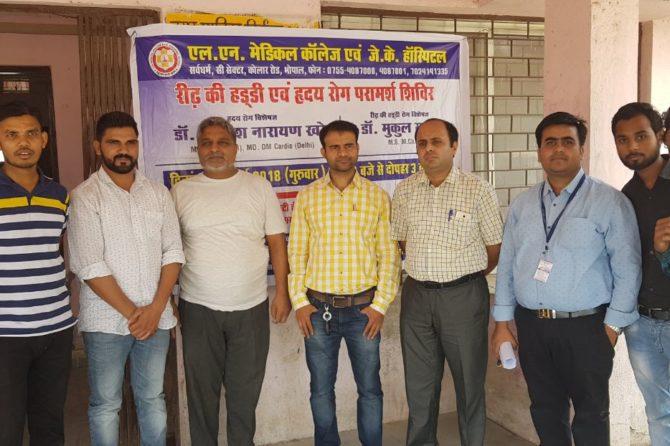 Dr. Avadhesh Narayan Khare Health Camp at  Nasurullahganj